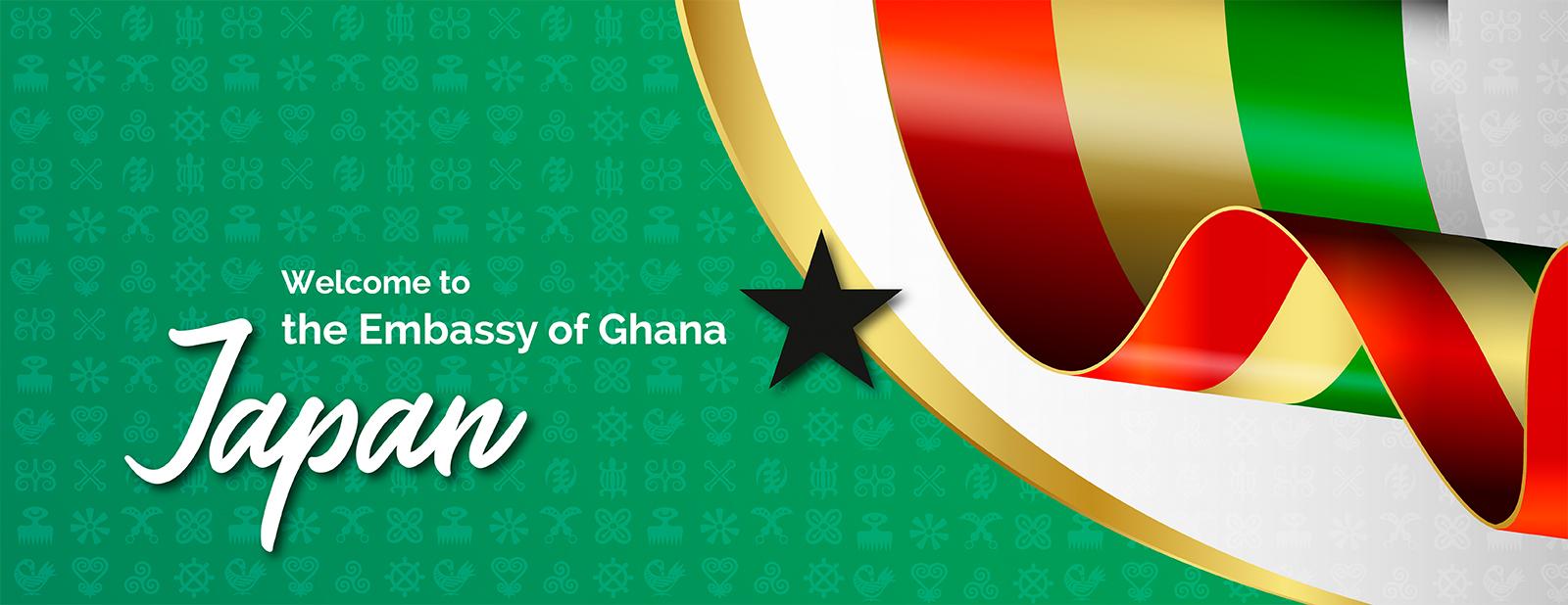 Ghana Embassy Japan